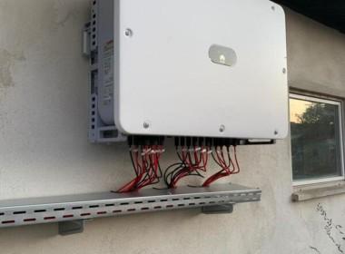 299 kWp – Wonsees – Solaranlage investieren - Investition_Solaranlage_Abfindung-24.jpeg